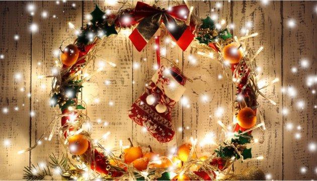 Привітання з Різдвом