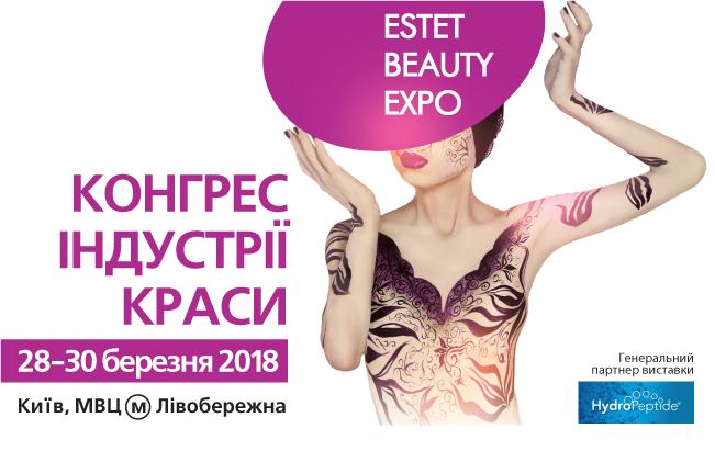 650x410_cover_2018_rus_ukr-03.jpg (201.6 Kb)