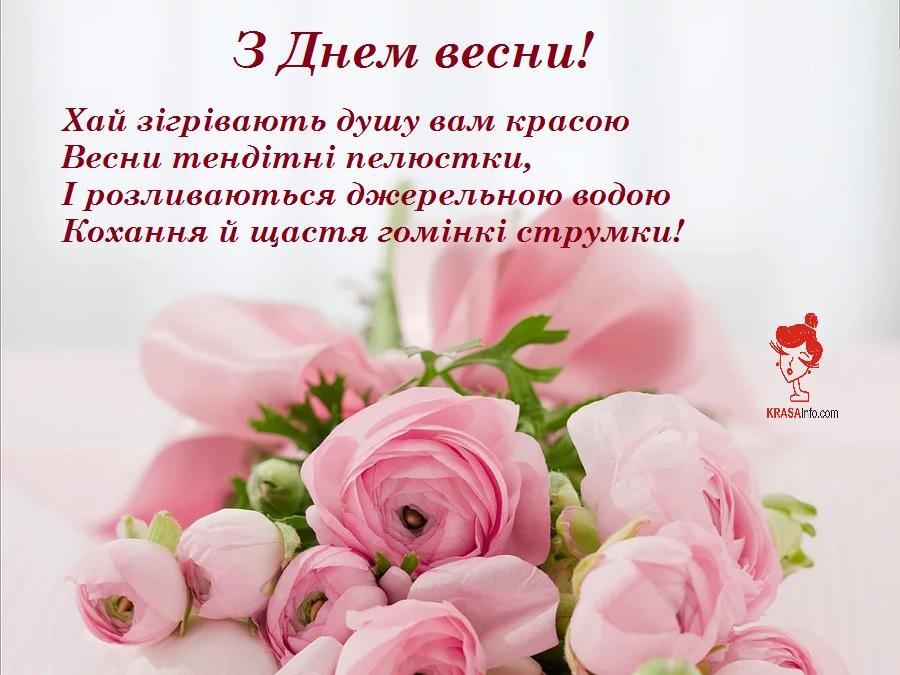 8_bereznya_2020_8.jpg (1.88 Kb)