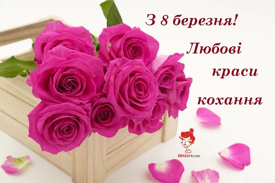 8_bereznya_2020_9.jpg (135.71 Kb)