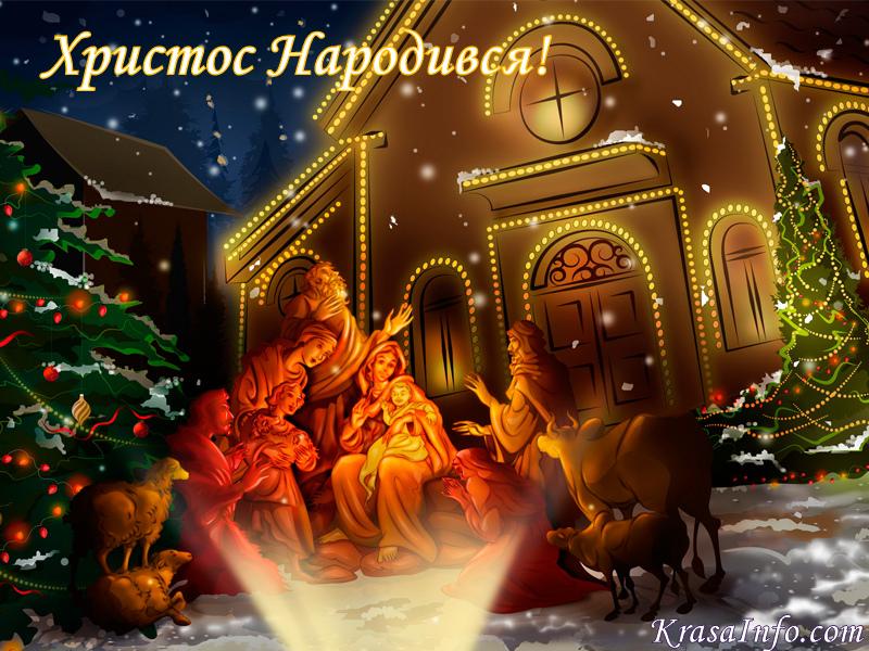 christmas4.jpg (382.52 Kb)