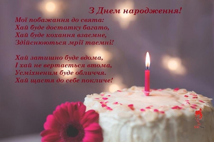 dn_podruzhki_3.jpg (117.42 Kb)
