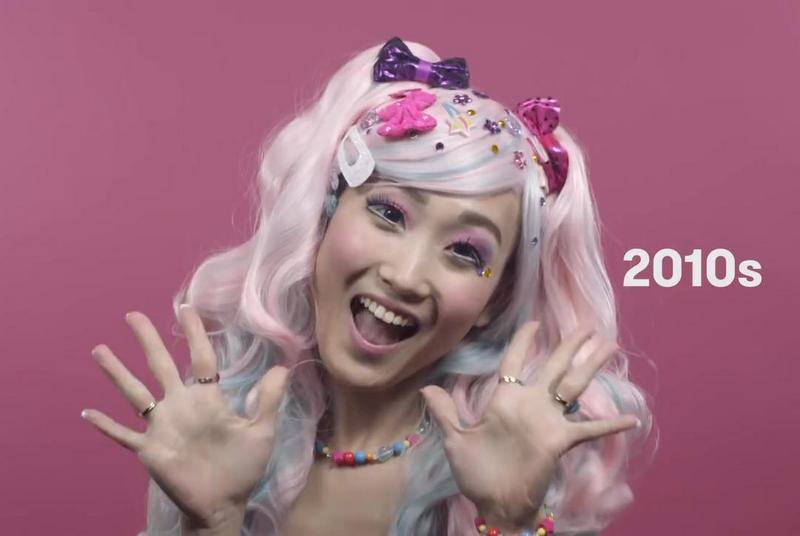 100 років краси за 2 хвилини. Як змінювалися японські красуні упродовж століття