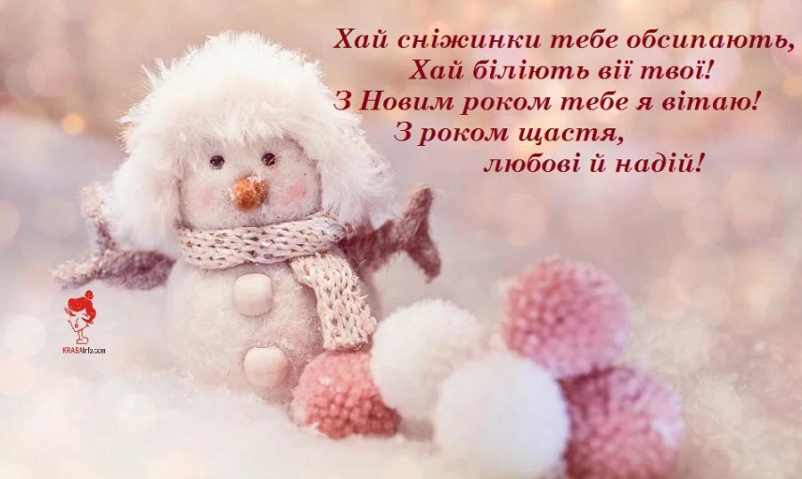 novorichni_kartinki_kras.jpg (125.59 Kb)