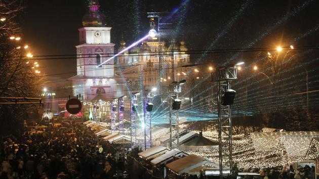 ny_kyiv.jpg (47.66 Kb)