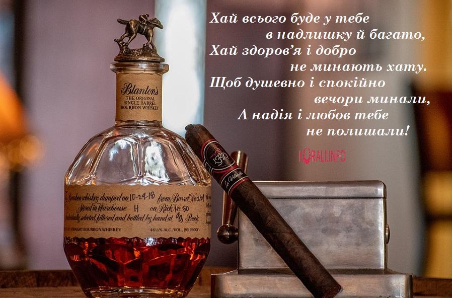 privitannya_dlya_muzhchin_v_kartinkah.jpg (202.29 Kb)