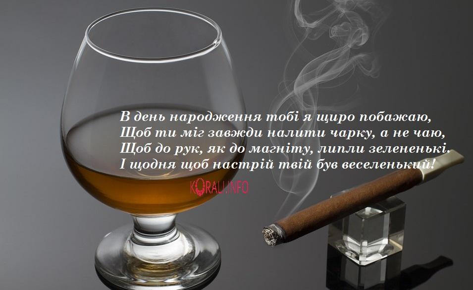 privitannya_dlya_muzhchin_v_kartinkah_2.jpg (130.38 Kb)