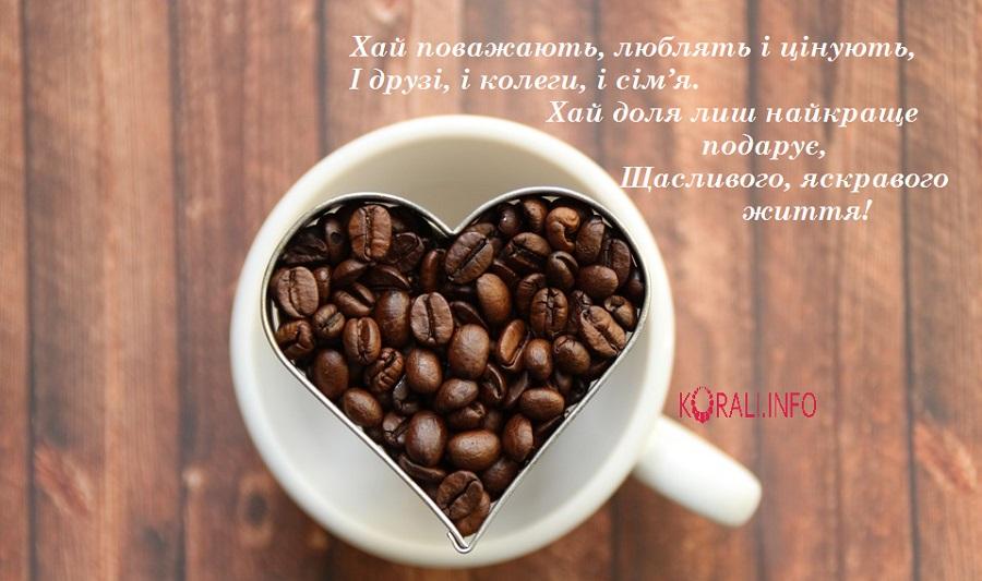 privitannya_dlya_muzhchin_v_kartinkah_3.jpg (138.64 Kb)
