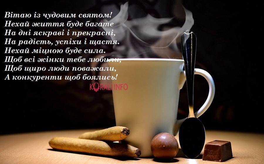 privitannya_dlya_muzhchin_v_kartinkah_4.jpg (140.08 Kb)