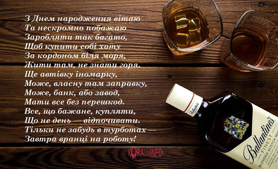 privitannya_dlya_muzhchin_v_kartinkah_5.jpg (266.3 Kb)