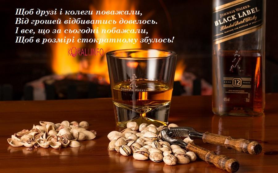 privitannya_dlya_muzhchin_v_kartinkah_6.jpg (172.79 Kb)