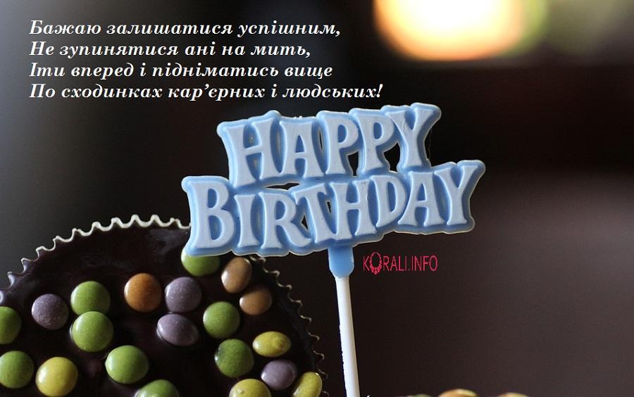 privitannya_dlya_muzhchin_v_kartinkah_7.jpg (141.38 Kb)