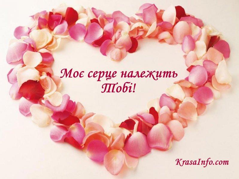 valentine11.jpg (75.64 Kb)