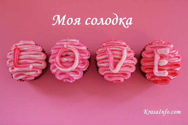 valentine12.jpg (54.27 Kb)