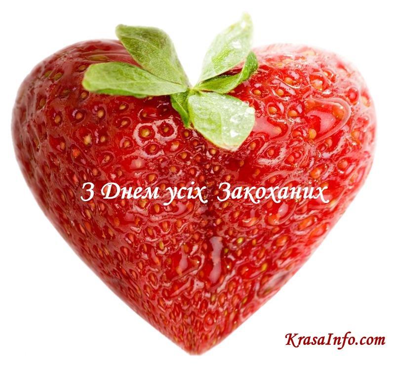 valentine14.jpg (114.75 Kb)