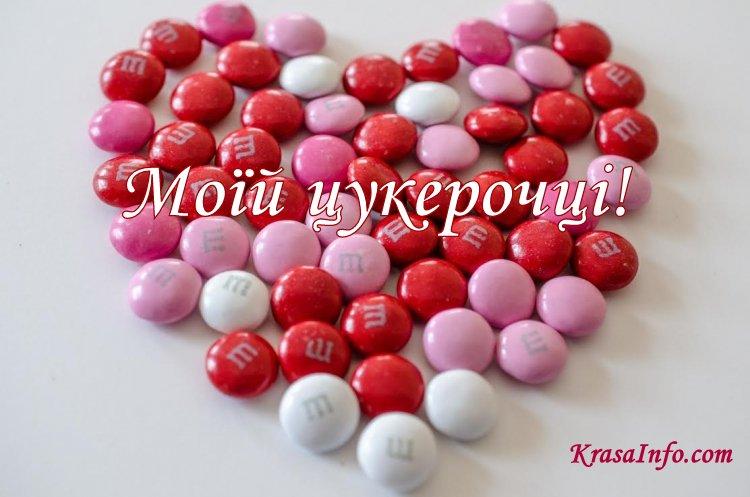 valentine9.jpg (67.2 Kb)