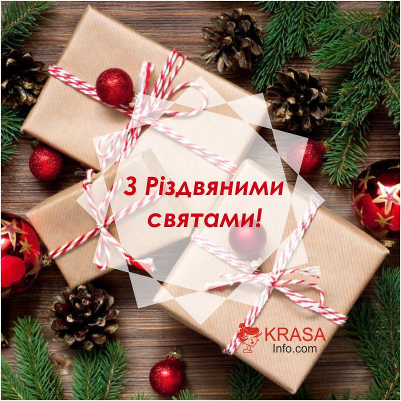 Привітання з Різдвом - листівки