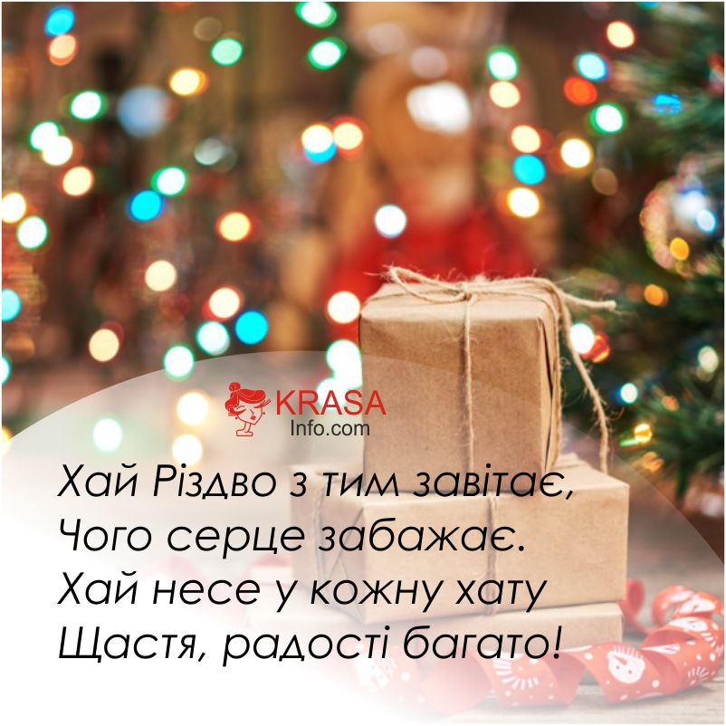 vidkrytky-rizdvo_4.jpg (106.8 Kb)